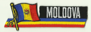 Moldova Embroidered Flag Patch, style 01.
